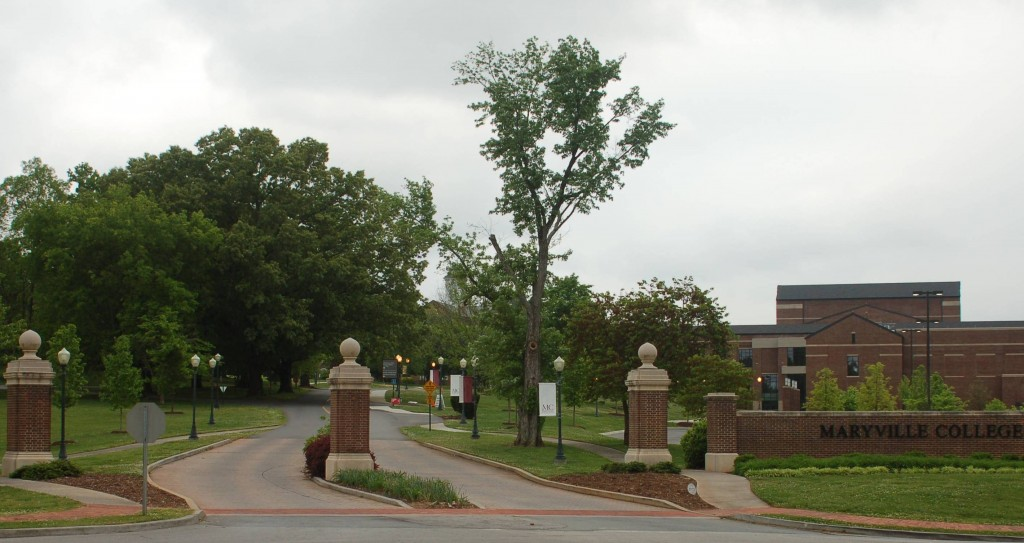 Main entrance, Maryville College